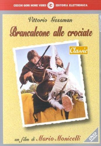 Copertina del DVD Brancaleone alle crociate di Mario Monicelli